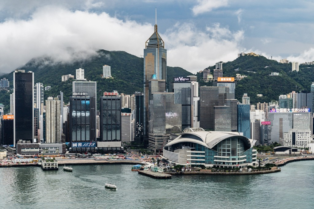 Hong Kong_Island