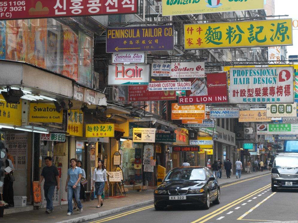 Kowloon_Hongkong
