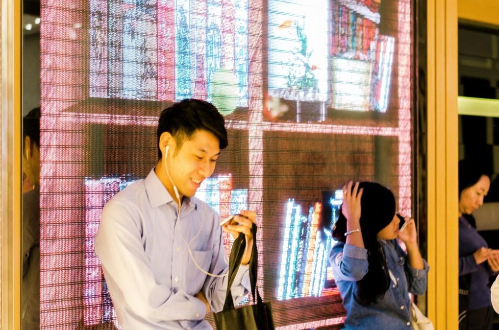 Mobilfunk und Internet im Hongkong