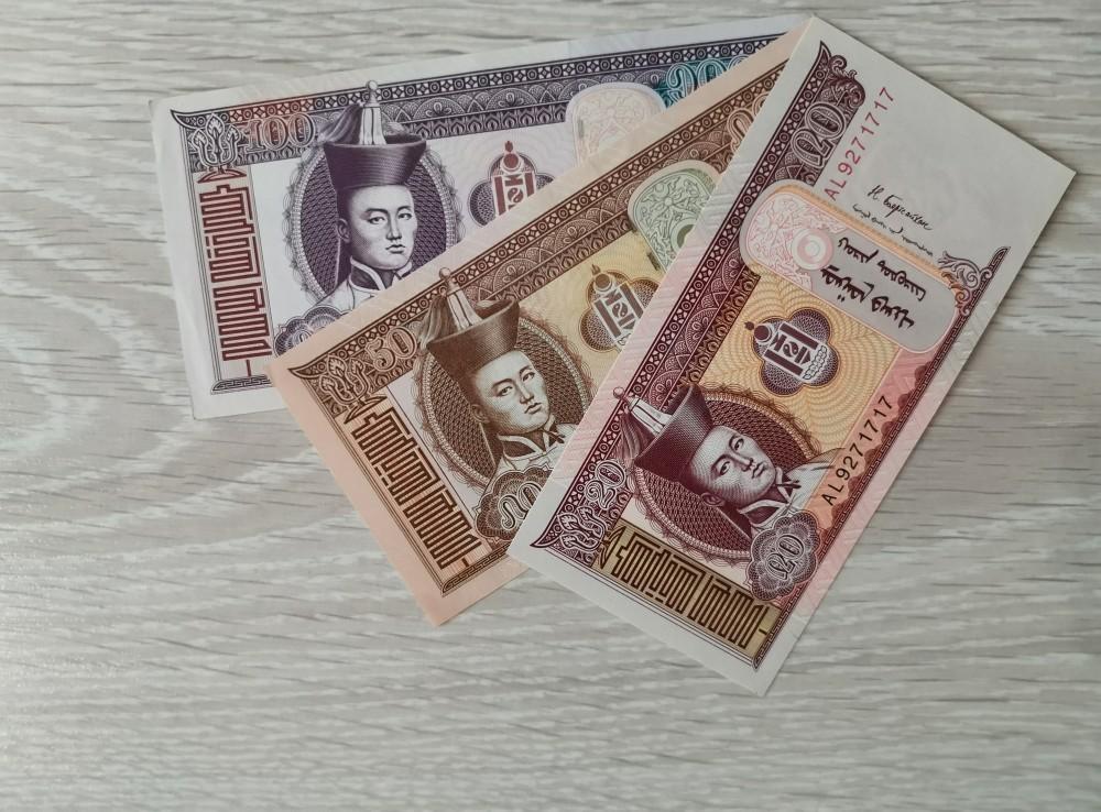 Währung_Mongolei