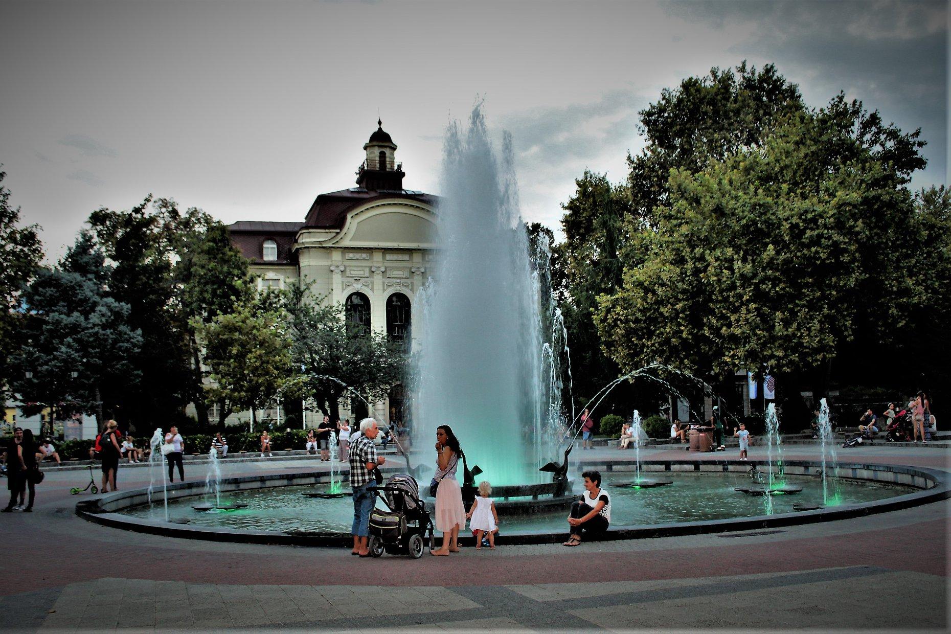 Bulgarisch ist die Amtsprache in Plovdiv