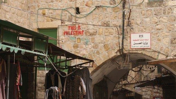 Israel als Individualtourist?