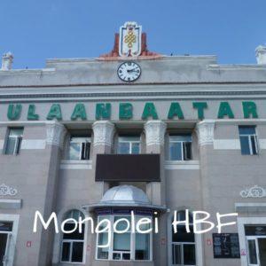 mongolei neu